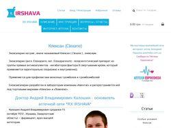 """""""НиКК - Хмельницкий"""" - агентство интернет-маркетин"""