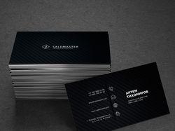 Двусторонняя визитка для компании «Salemaster»