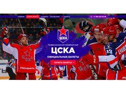 hockey-cska.ru