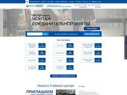Разработка сайта для МРСК урала.