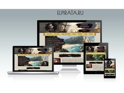 ElPirata.ru