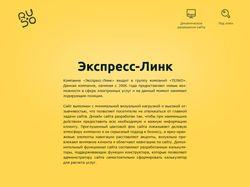 "Сайт ""Телко"" - онлайн-кассы, электронная отчетност"