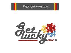"""фирменный стиль к казино """"getlucky"""""""