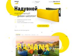 nabanane.com.ua