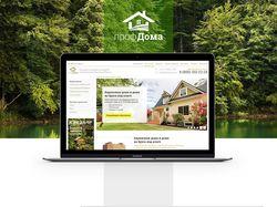 Сайт для компании «Проф Дома»