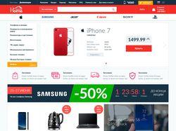 Адаптивная верстка интернет магазина электроники