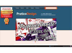 конструктор сайтов Pratico Design - Drupal 7
