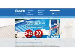 Интернет магазин Mapei - Wordpress