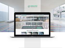 Внутренняя страница для компании «Ардиа Строй»