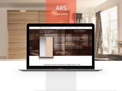 Landing page для студии мебели ARS