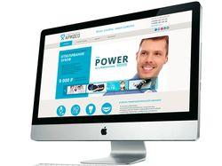 Сайт для стоматологической клиники «Аридео»
