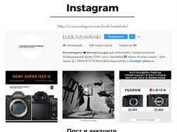 Фотоаппараты, фототехника / Instagram