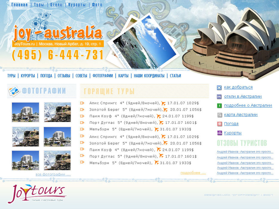 http://wwwyomeanimoyvoscom/2012/08/como-aplicar-visa-work-and-holiday-australiahtml/comment-page-3