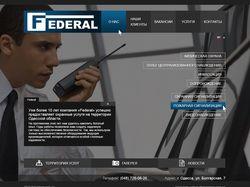 Охранное агенство «Федерал»