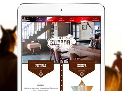 Лаунж ресторан-отель «Ковбой»