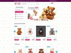 Интернет магазин плюшевых медведей
