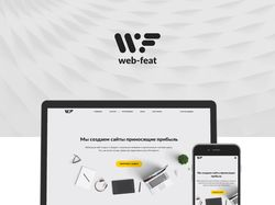 web-feat.com | Сайт веб-студии
