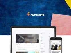 4yougame.ru 2.0 | Портал околоигровой тематики