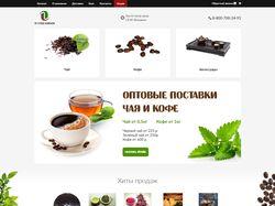 http://teatradecom.ru/