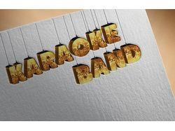 Логотип для кавер группы