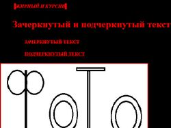 Меняю дизайн сайта на более приятный!