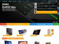 Демо - интернет магазин компьютерной тематики