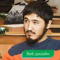 Искандер Кудашов