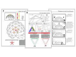 Дизайн инструкции по сборке купольной теплицы