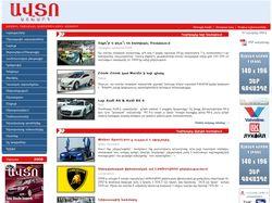 On-line magazine