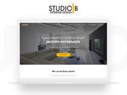 Дизайн сайта визитки для дизайн-студии «StudioB»