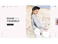Интернет-магазин для одежды Alissa