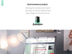 eCommerce Online Door Shop