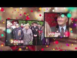 фильм к 30 летию ветеранской организации