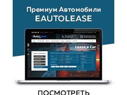Eautolease Wordpress