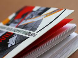 Разработка дизайна обложки для книги