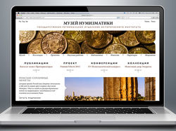Дизайн сайта для музея