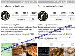 Instagram  продвижение