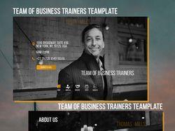 бизнес тренер