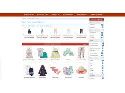 Наполнение интернет-магазина детской одежды