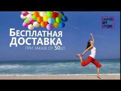 Реклама на рекламных стендах и мониторах