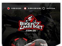 BikerMarket