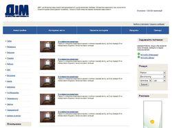 DIM31 - Агенство недвижимости