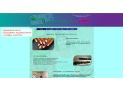 персональный сайт для мастера маникюра