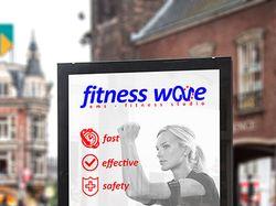 Логотип и фирменный стиль для студии Fitness Wave