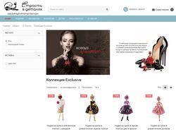 Ювелирный интернет-магазин «Страсть в деталях»