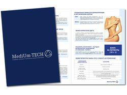Каталог MediUm-TECH