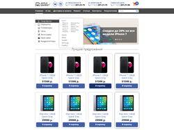 Дизайн для интернет магазина техники Apple