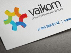 Разработка логотипа для компании «Vaikom».