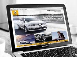 Дизайн сайта для автодилера. Веб-дизайн