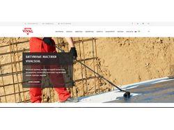 Vival-строительные материалы